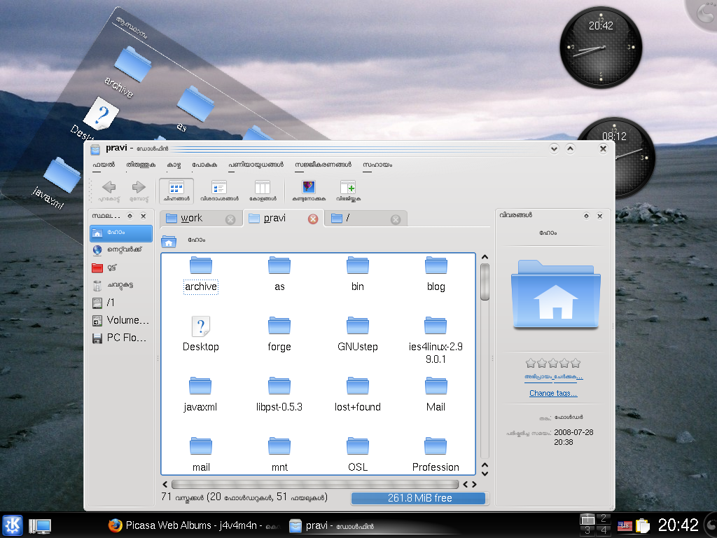 kde4.1-dolphin-interface-linux-distribuicao